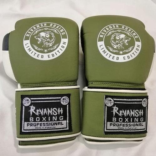 Боксерские перчатки REVANSH, хаки-черный-белый, натуральна