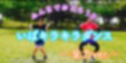 キラキラダンス.jpg