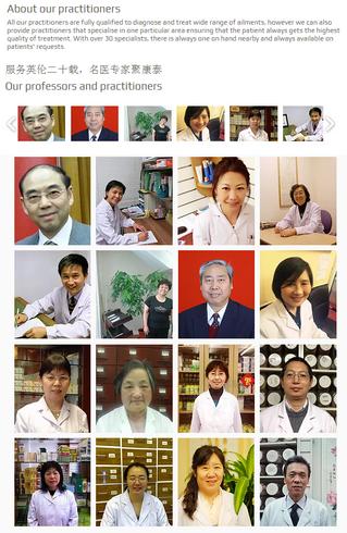 康泰中国城专家团队恢复营业,五家诊所为华人提供全方位防治服务