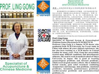 专业的医疗团队,细心周到的服务 -- 伦敦中国城第五诊所