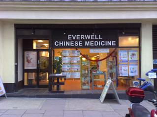 专业的医师,周到的服务 - 伦敦第六诊所