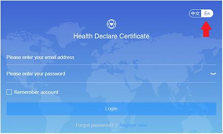 health declaration code 3.png