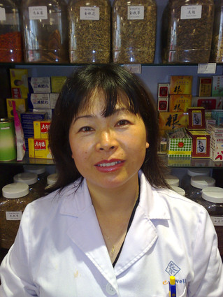中医治疗复发性口腔溃疡 Treating Recurrent Mouth Ulcers Using Traditional Chinese Medicine