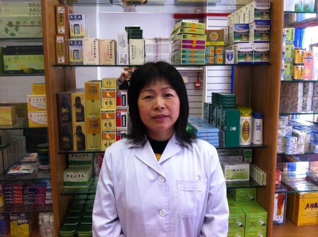 Dr. Qiulan Wang