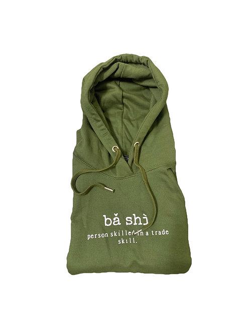 BASHI Defined Army Hoodie