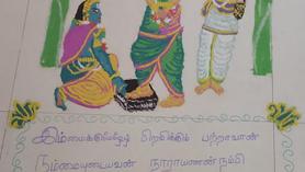 Aarthy narasimhan