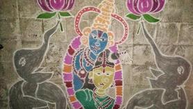 Vidhyalakshmi