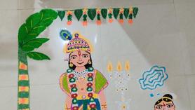 Ketaki Devi