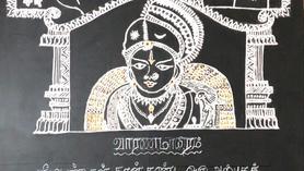 Indra Parasuram