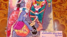 Rohini Srinivasan