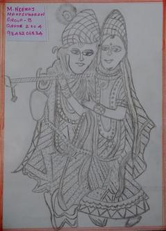 M Neeraj Maheshwaran_B.jpg
