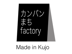 カンバンまちfactoryを発表しました。