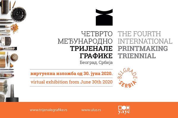 TG_2020_pozivnica (1).jpg