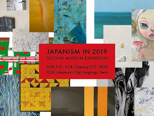 japanism19_web.jpg