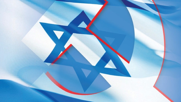 """Preparation for the presentation of a book """"Zionism against all odds"""" in Israeli has started"""