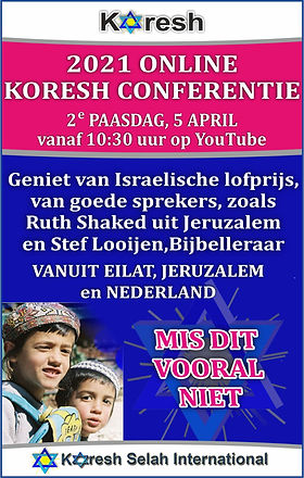 Advert Koreshdag 2021-1 corr.jpg