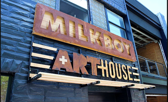 MilkBoy ArtHouse, The Newest Addition to the Neighborhood