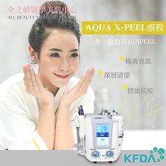 Aqua X-Peel.001.jpeg
