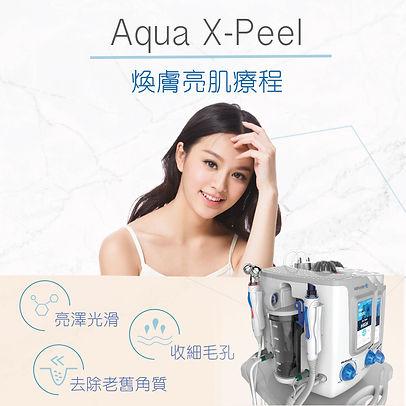 Aqua X-peel-04.jpg