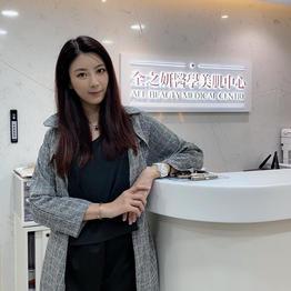 陳蕊蕊 Yuri Chan
