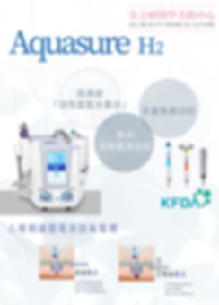 Aquasure H2 - Services.jpeg