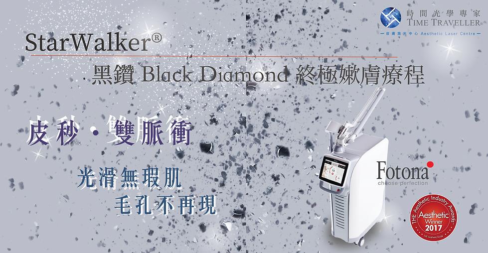 blackdiamond-18.png