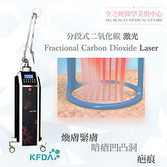 Fractional CO2 Laser.001.jpeg