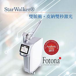 starwalker-05.jpg