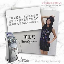 Mandy Ho.001.jpeg