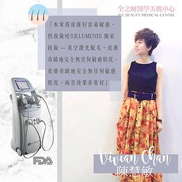 vivian chan.001.jpeg