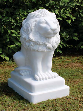 Sitting Lion - White.png