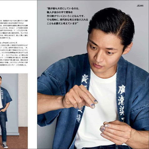 UNIQLO booklet  Casting only