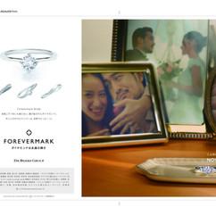 Forevermark  Photographer:Toshimasa Ohara