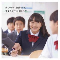 Eikoh Seminor School brochure  Photographer: Ryosuke Saito
