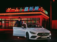Mercedes Benz Photographer: CG Watkins