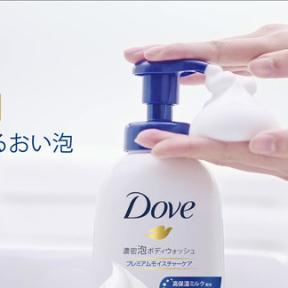 Dove (Casting only)
