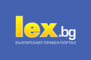 Logo press - lex.jpg
