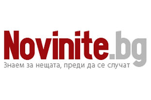 Logo press - Novinite.bg.jpg