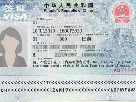 Un Visa pour la Chine