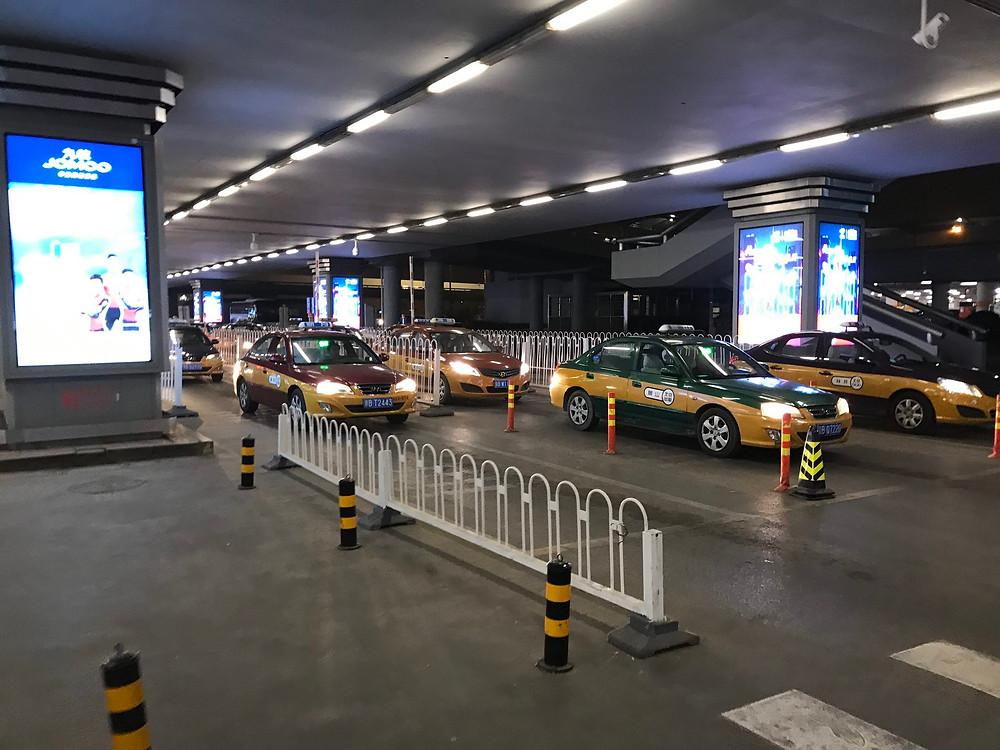Aéroport de Beijing