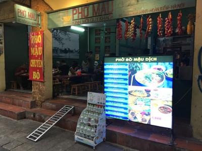 Pho Bo Mau Dich - Hanoï