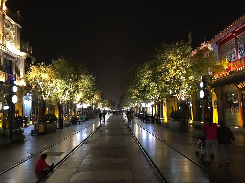 Quianmen Street