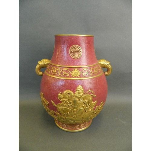 Chinese Puce Ground Porcelain Vase