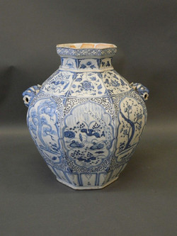 Ming Style Porcelain Vase