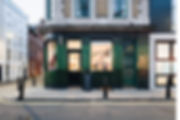 Small Business Store Front