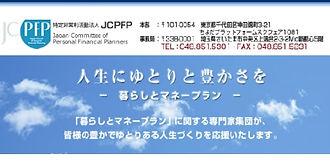 JCPFP.jpg