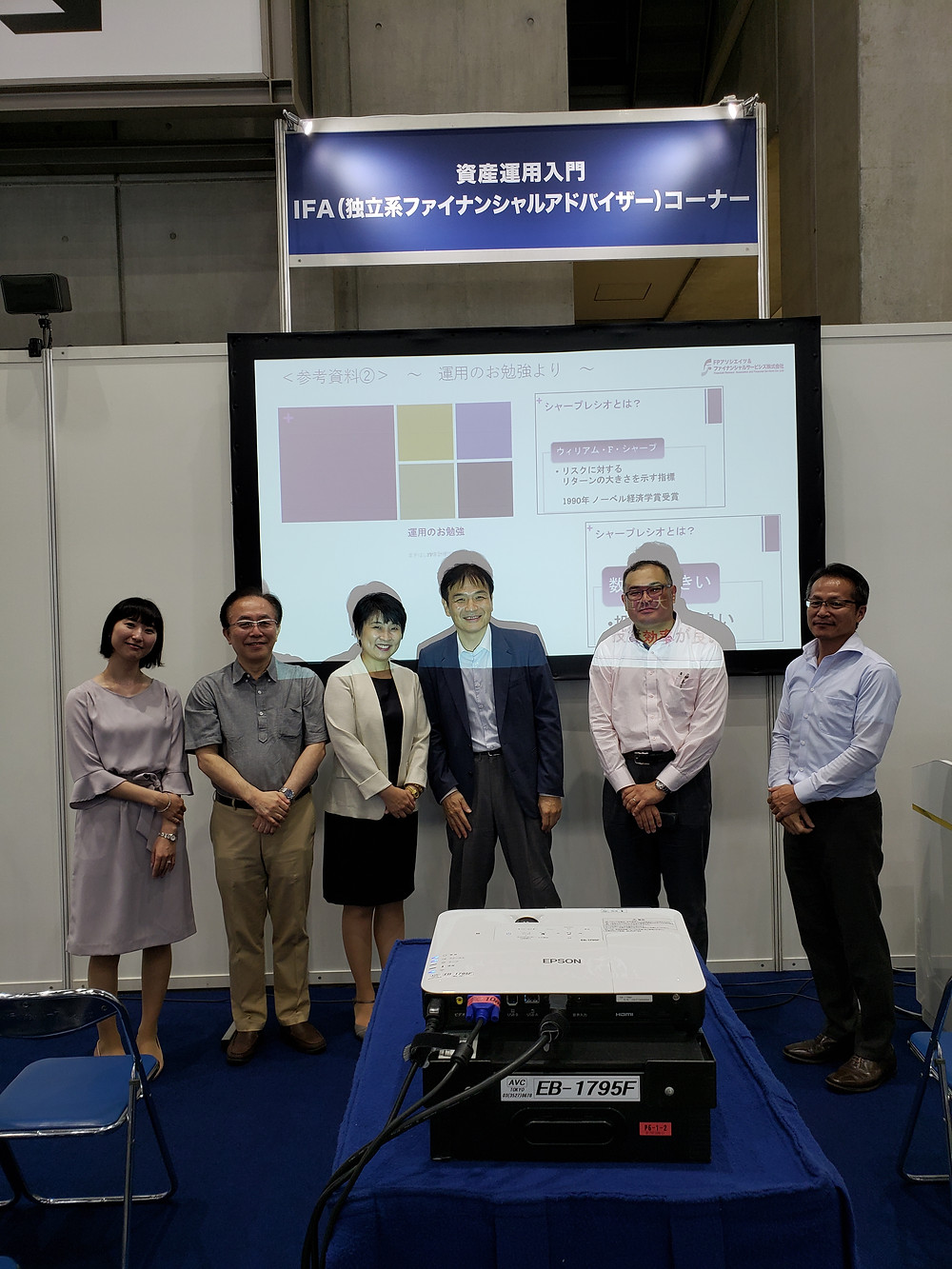 日経IR・個人投資家フェア2019
