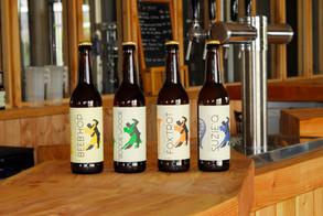Kisswing bière blanche, blonde, ambrée, brune
