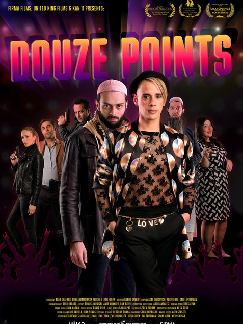 Douze Points Poster 150dpi PRINT-WEB.jpg