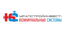 лого Уралстройинвест в кривых 13 версия